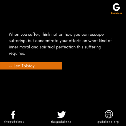 Gudakesa - 19 June Quote